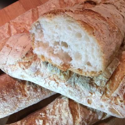 ricetta baguette senza glutine